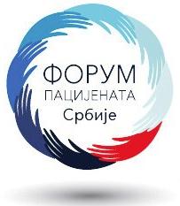 Forum pacijenata Srbije
